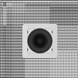caixa-sq-4-spot-quadrada-plana